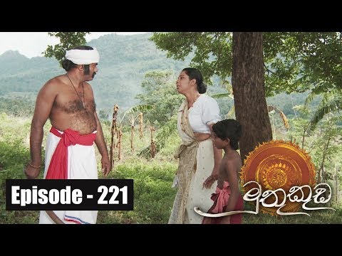 Muthu Kuda | Episode 221 11th December 2017