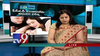 PCOD, Infertility - Modern treatment - Lifeline