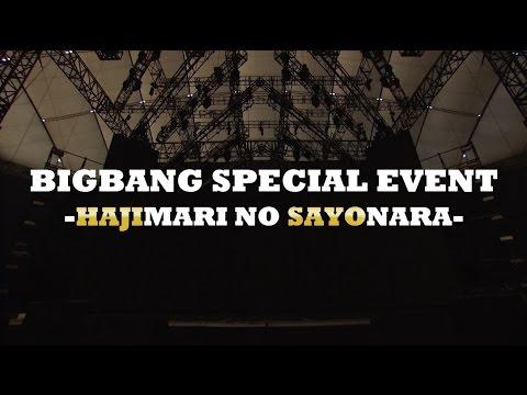 download lagu BIGBANG SPECIAL EVENT -HAJIMARI NO SAYONARA- TEASER Part 2 gratis