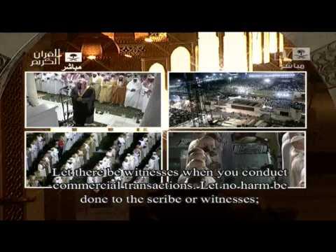 Translation| 3rd Tahajjud Makkah Ramadan 2013 Sheikh Shuraim video