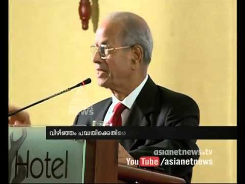 E. Sreedharan Criticise  Vizhinjam Port