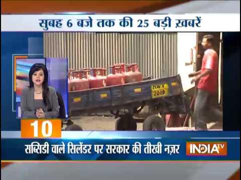 India TV News: 5 minute 25 khabrein   November 23 , 2014