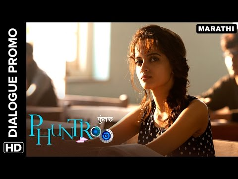 Madan Doesn't Know What To Do In Love | Phuntroo | Dialogue Promo