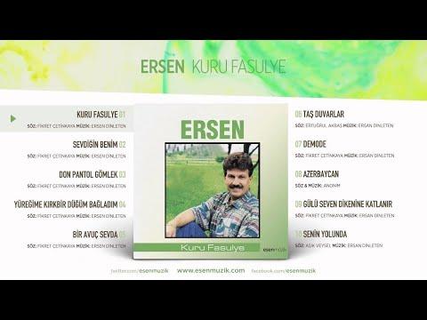 Kuru Fasulye Ersen Official Audio kurufasulye erse