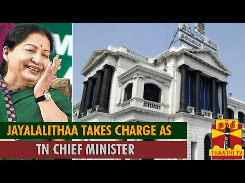 Jayalalithaa Takes Charge as Tamil Nadu Chief Minister - Thanthi TV