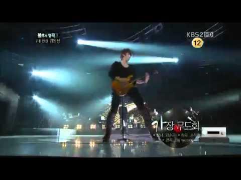 Immortal Song 2 Super Junior Kyuhyun ft. Jungmo (Trax) - Masquerade...