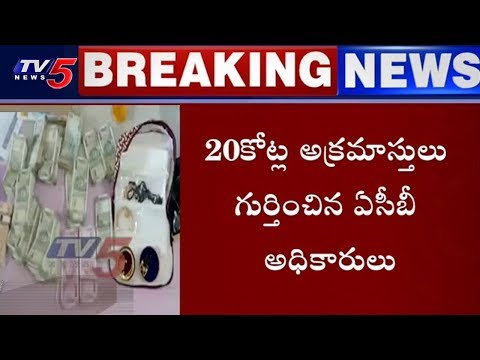 ACB Raids on Srikakulam Municipal DEE Officer House | TV5 News