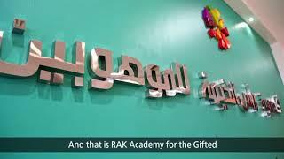 انجازات مؤسسة الشيخ سعود بن صقر التعليمية الخيرية