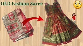 Old Fashion saree convert in to New design Baby frock // by simple cutting