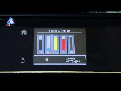 Видео как проверить уровень чернил в принтере HP