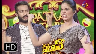 Patas| 20th June 2018 | Full Episode 796 | ETV Plus