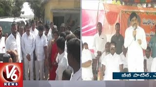 TRS MP BB Patil Inaugurates Development Works In Pitlam Mandal | Kamareddy District