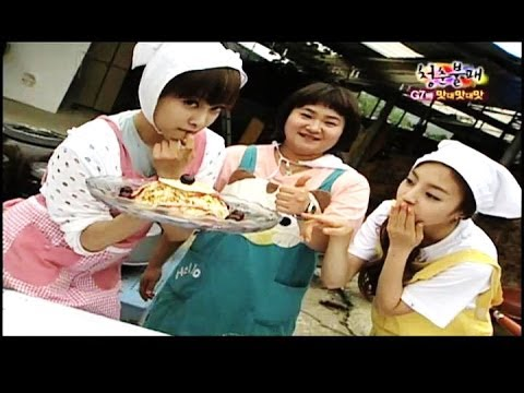 Invincible Youth   청춘불패 - Ep.35 : G7 Cooking Competition! video