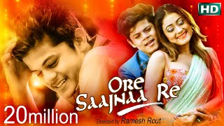 Ore Saajnaa Re  Odia Music Video   Lovely  Rudra