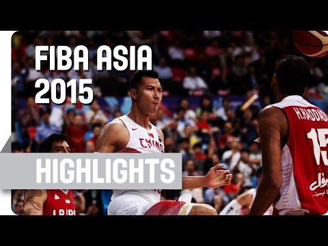 China v Iran - Semi Final - Game Highlights - 2015 FIBA Asia Championship