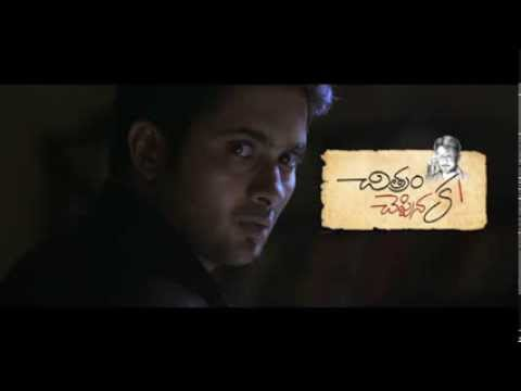 Chitram Cheppina Katha Movie First Look - Late Uday Kiran video