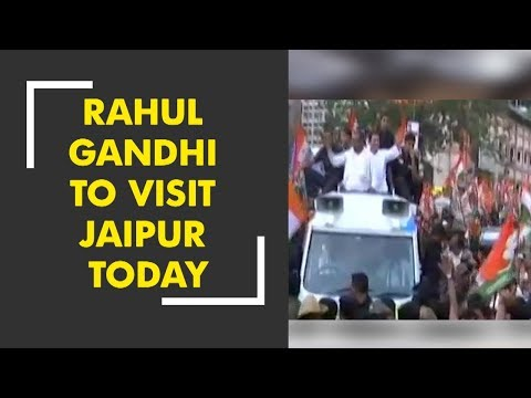 Morning Breaking: Congress President Rahul Gandhi to visit Jaipur today