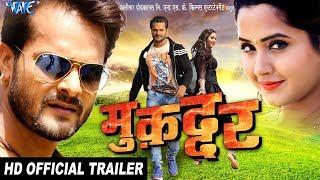 download lagu Muqaddar  Trailer - Khesari Lal Yadav, Kajal Raghwani gratis