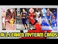 ALL LEAKED MYTEAM CARDS AND RATINGS! LONZO BALL, 99 SHAQ NBA 2K18! -