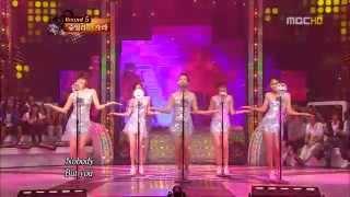 download lagu Kara - Nobody 091004 Mbc Dance Battle -720p.mkv gratis