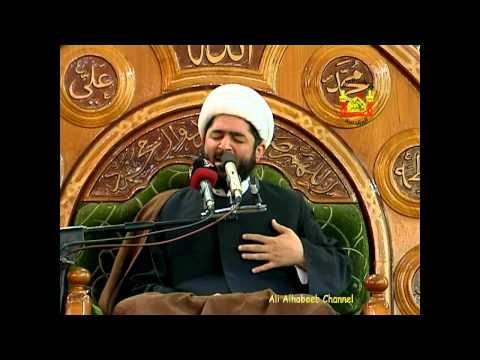 تخميس أبيات الزهراء   الشيخ الدر العاملي Music Videos