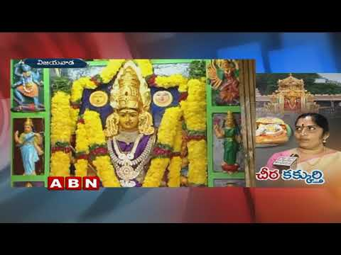 ABN Effect | Durga Temple Trust Board Suspends Surya Latha Over Missing Saree | Vijayawada