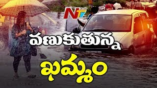 Heavy Rains In Khammam | Lakes and Rivers Overflow With Flood Water | NTV