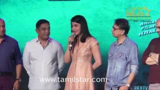 Sabash Naidu Movie Launch