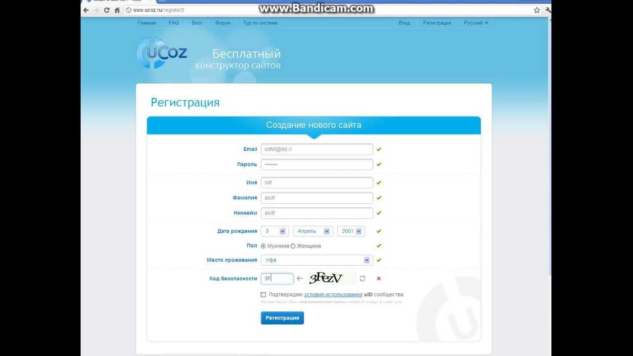 Вход на страницу в Одноклассниках без ввода логина и пароля 86