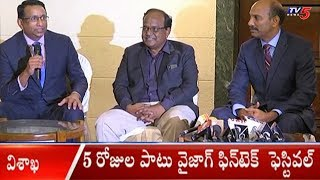 Five-Day Vizag Fintech Festival Begins | Vizag Fintech Festival 2018 | TV5News