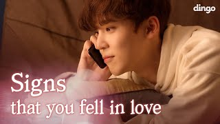 Signs that you fell in love (ft. ATEEZ) ? ENG SUB ? dingo kdrama