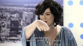 היהודים באים עונה 2 - פרק 11