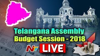 Telangana Assembly Sessions LIVE || Telangana Budget Session 2018 || 12-03-2018