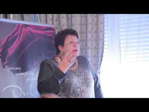 Лекція дерматолога-косметолога, заслуженого лікаря України,  пані Юдіної С.Г.