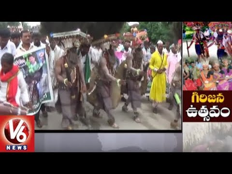 Tribal People Celebrates World Tribal Day Across Telangana State | Special Report | V6 News