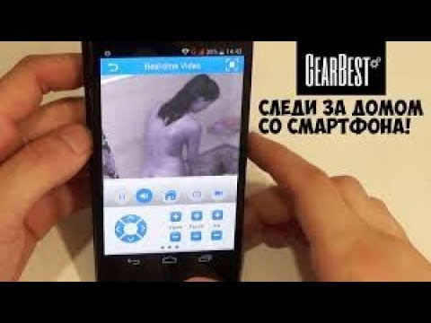 КАК СЛЕДИТЬ ЗА ДОМОМ СО СМАРТФОНА ИЛИ IPHONE? ESCAM QF001 WIFI 720P IP из GEARBEST. НЕ БОЙСЯ!