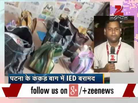 Patna: More than 12 can bombs recovered from Kankarbagh lodge