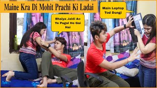 Prank On Prachi With Mohit Saini Prank By Me 😂