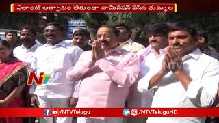 Thummala Nageswara Rao Files Nomination in Khammam | NTV