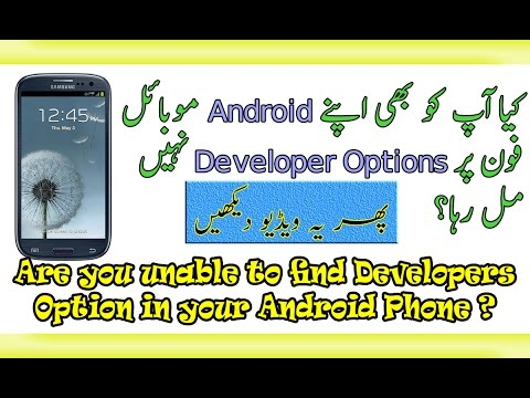 Show/Hide Developer Options in Android Phone |Learn Howto|