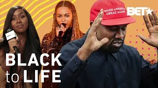 How Much Do White People Know About Black Music? | Black To Life