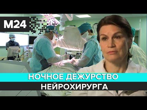 """""""Скорая 24"""": Ночное дежурство нейрохирурга"""
