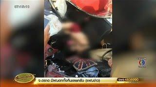 คลิปสาวขับยาริสแดงชนท้ายสิบล้อ รถพังยับ ล่าสุดญาติแสดงตัว ชี้อาการปลอดภัยแล้ว
