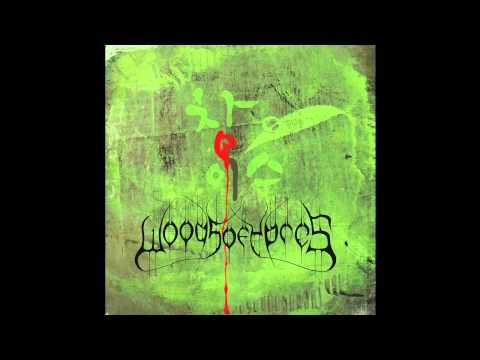 Woods Of Ypres - By The Time You Read This I Will Already Be Dead