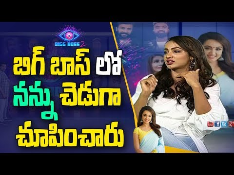 Bigg Boss Projected Me In a Wrong Way : Tejaswi Madivada | ABN Telugu
