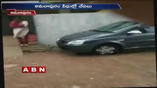 Fish Rain in Amalapuram | Phethai Cyclone Effect in Andhra Pradhesh