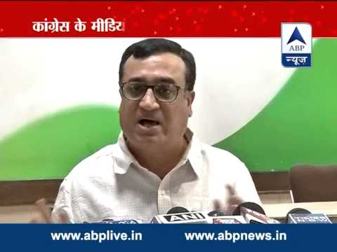 Don't blackmail us on black money: Congress to Jaitley