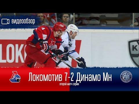 «Локомотив» – «Динамо-Минск» на  «Динамо-ТВ»