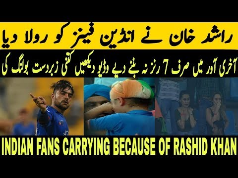 IND Vs AFG Asia cup super four Match || Rashid Khan last over agianst India safe 7 runs in last over