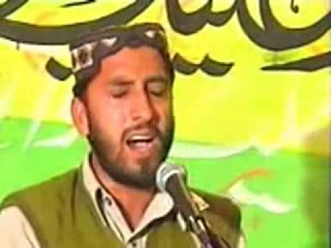 Punjabi Naat Shareef Halima Main Tere Muqadran New Reliz Update 2014 video